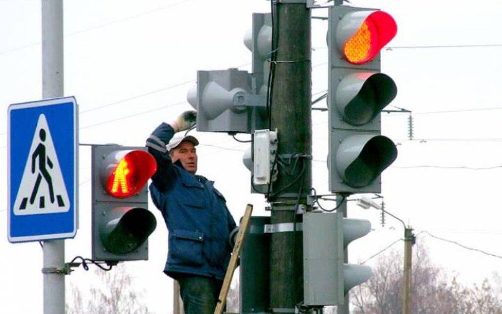Почему не работают светофоры?